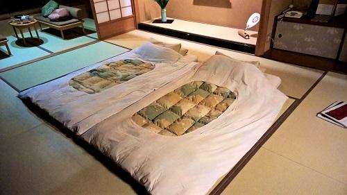 Gion Hatanaka Bed