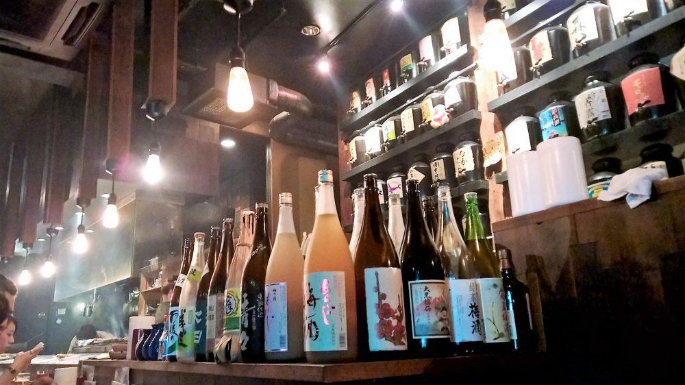 Tokyo Sake bar