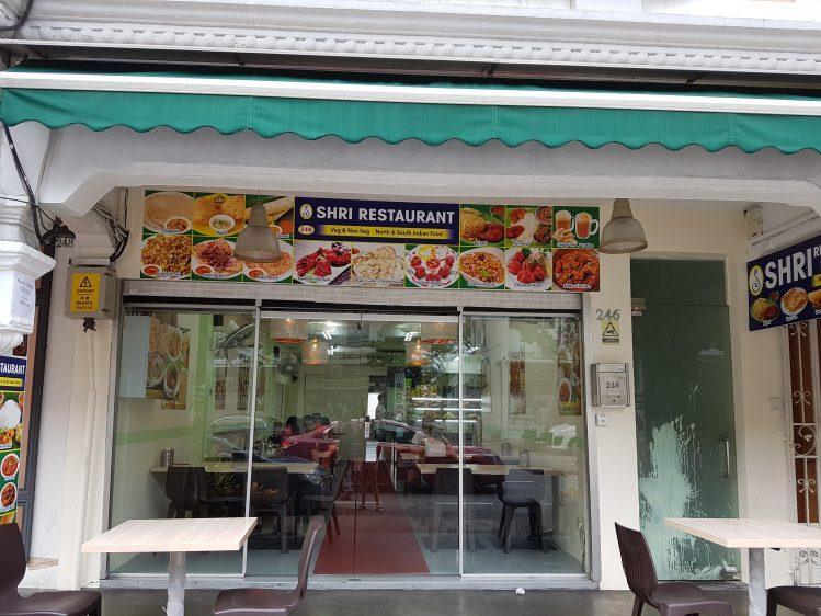 Shri Restaurant Entrance