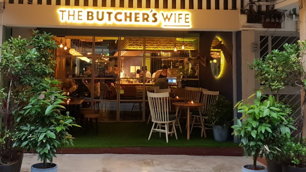 The Butcher's Wife Entrance