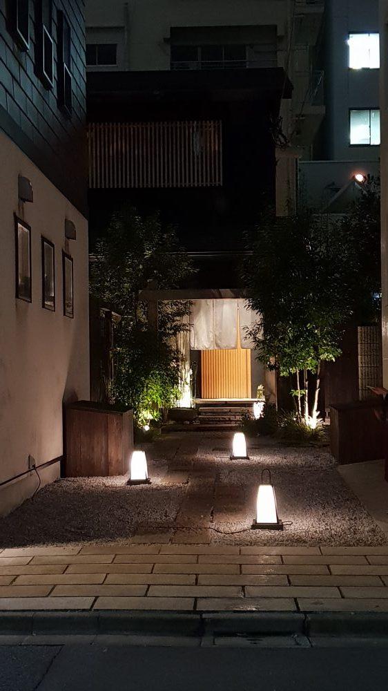 Shirosaka Pathway
